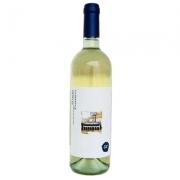 Vino bianco Passerina IGP 2015 ml750