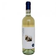 Vino bianco Pecorino DOCG 2014 ml750
